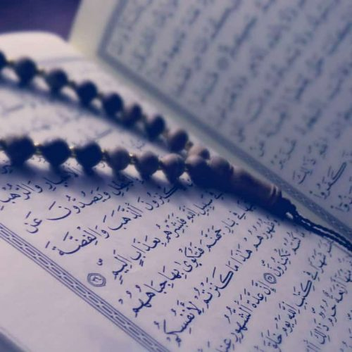 information-page-quran-318451